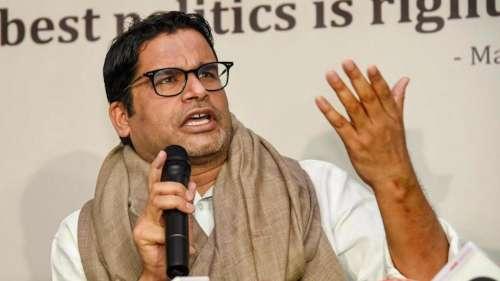 Prashant Kishor बोले- देश में कोई तीसरा या चौथा मोर्चा नहीं कर सकती BJP का मुकाबला
