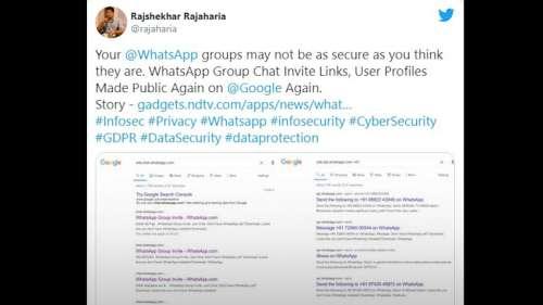 गूगल पर Whatsapp ग्रुप चैट लीक, क्या कोई भी पढ़ सकता है निजी बातें?