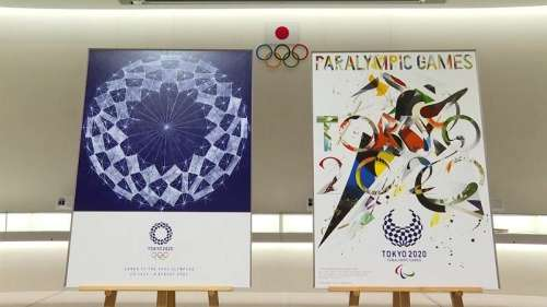 Watch! Official posters for 2020 Olympics and Paralympics unveiled