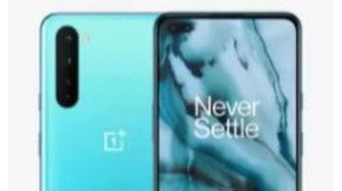 OnePlus Nord CE 5G की पहली ओपन सेल, जानें snapdragon 750G प्रोसेसर वाले 5G स्मार्फोन पर कंपनी के ऑफर्स