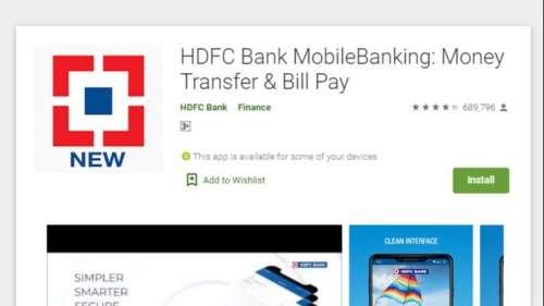 HDFC ऐप में टेक्निकल एरर, कुछ समय मोबाइल बैंकिंग की जगह लें नेट बैंकिंग की सर्विस