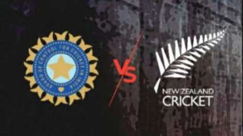 IND Vs NZ: कौन किस पर भारी ?
