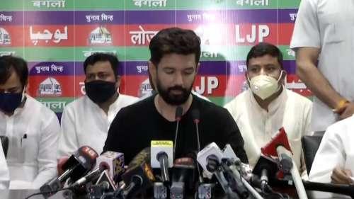 LJP Split: पीएम मोदी के 'हनुमान' का छलका दर्द, कहा- संकट में BJP ने मुझे अकेला छोड़ दिया