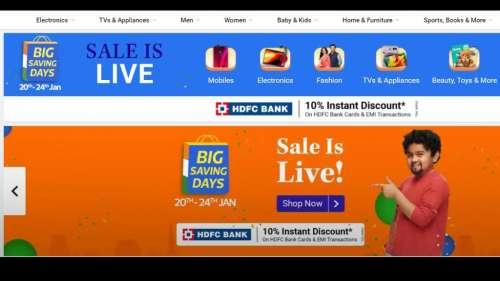 Flipkart Sale: ₹48,999 में iPhone 11 खरीदने का मौका