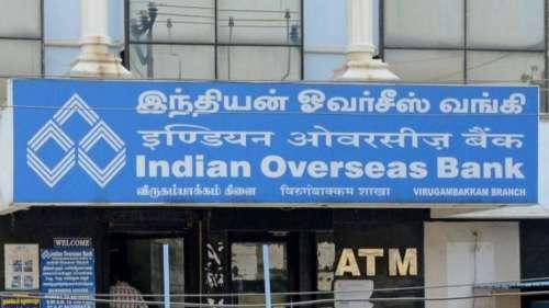 Indian Overseas Bank और Central Bank of India का होगा निजीकरण, 51% हिस्सेदारी बेचेगी सरकार: रिपोर्ट