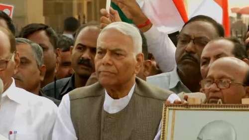Opposition Meet: यशवंत सिन्हा ने कहा...कांग्रेस को मैच्युरिटी दिखाते हुए विपक्ष के साथ आना चाहिए