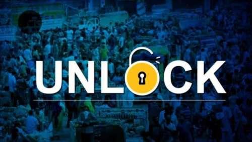Delhi Unlock Guidelines: आज से खुल जाएंगे बार, पार्क, गोल्फ क्लब...क्या नहीं खुलेगा? जानिए