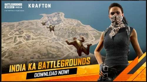 Battlegrounds Mobile India के 50 लाख के ज्यादा डाउनलोड्स, कंपनी ने तोहफे में दिया यह कूपन