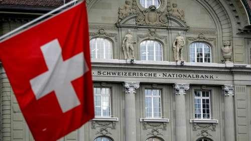Swiss Bank में 20 हजार करोड़ से अधिक हुआ भारतीयों का धन, 13 साल में सबसे ज्यादा