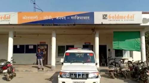 Video Call पर गाजियाबाद पुलिस असहमत, Twitter India के MD मनीष माहेश्वरी को बुलाया लोनी थाने