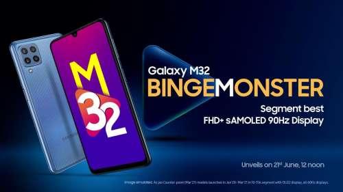 Samsung Galaxy M32 लॉन्च, 6000mah की दमदार बैटरी के अलावा जानें इस स्मार्टफोन में और क्या है खास