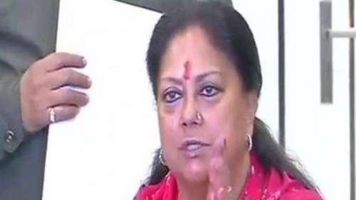 पूर्व CM वसुंधरा के समर्थकों ने कहा- राजस्थान में 'राजे ही BJP'