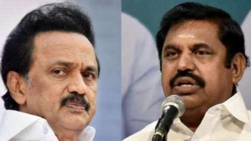 तमिलनाडु विधानसभा चुनाव नतीजे: 10 साल बाद DMK की हुई सत्ता में वापसी