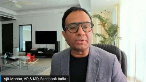 Facebook इंडिया हेड से खास बातचीत