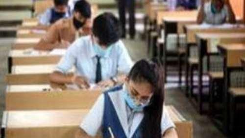 Class 12 result: SC ने सभी राज्यों के बोर्ड्स से कहा- 31 जुलाई तक घोषित करें 12वीं का रिजल्ट