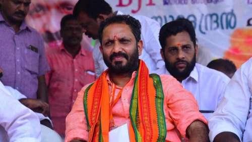 Kerala BJP: रिश्वतखोरी मामले में केरल BJP चीफ पर केस दर्ज, सुरेंद्रन का वायरल हुआ था ऑडियो