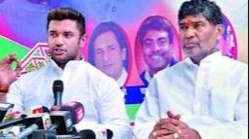 Conflict in LJP:  चिराग का दावा- BJP से चर्चा के बाद ही बिहार चुनाव में अकेले मैदान में उतरा