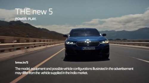 BMW 5 Series: BMW 530i M Sport, 530d M Sport फेसलिफ्ट इंडिया में लॉन्च, देखें इनके फीचर्स