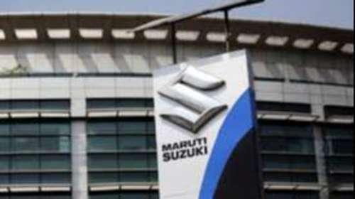 महंगे इनपुट कॉस्ट के कारण गाड़ियों के दाम बढ़ाएगी Maruti Suzuki
