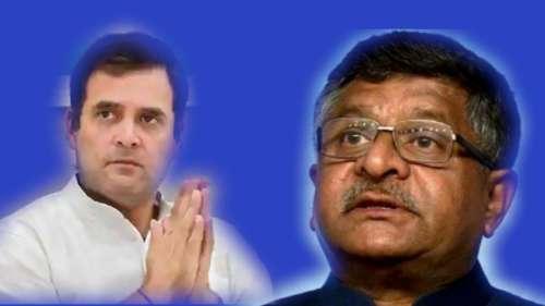 'Take Covid vaccine': Minister Ravi Shankar Prasad's jab at Rahul