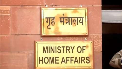 बंगाल में चुनाव बाद शुरू हुई हिंसा...! केंद्रीय गृह मंत्रालय ने राज्य सरकार से मांगी रिपोर्ट