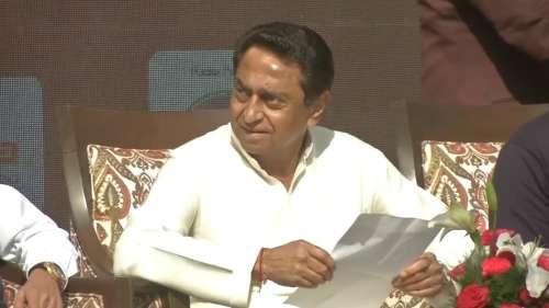 MP उपचुनाव: कमलनाथ पर EC ने गिराई गाज, स्टार प्रचारक की लिस्ट से हटाया