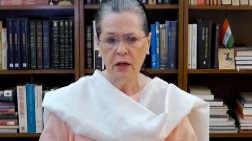 Congress AICC Meet: सोनिया गांधी ने 24 जून को बुलाई AICC की बैठक, क्या सुलझेगा झगड़ा बनेगी रणनीति?