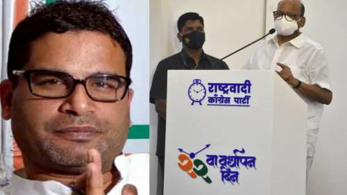 Prashant Kishor meets Sharad Pawar for third time in a fortnight