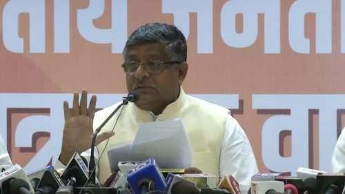 रविशंकर प्रसाद का Cong पर वार, कहा- सबूत गैंग को पाक ने दिखाया आईना