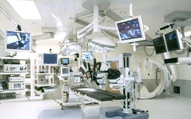 Hospital high Tech equipment