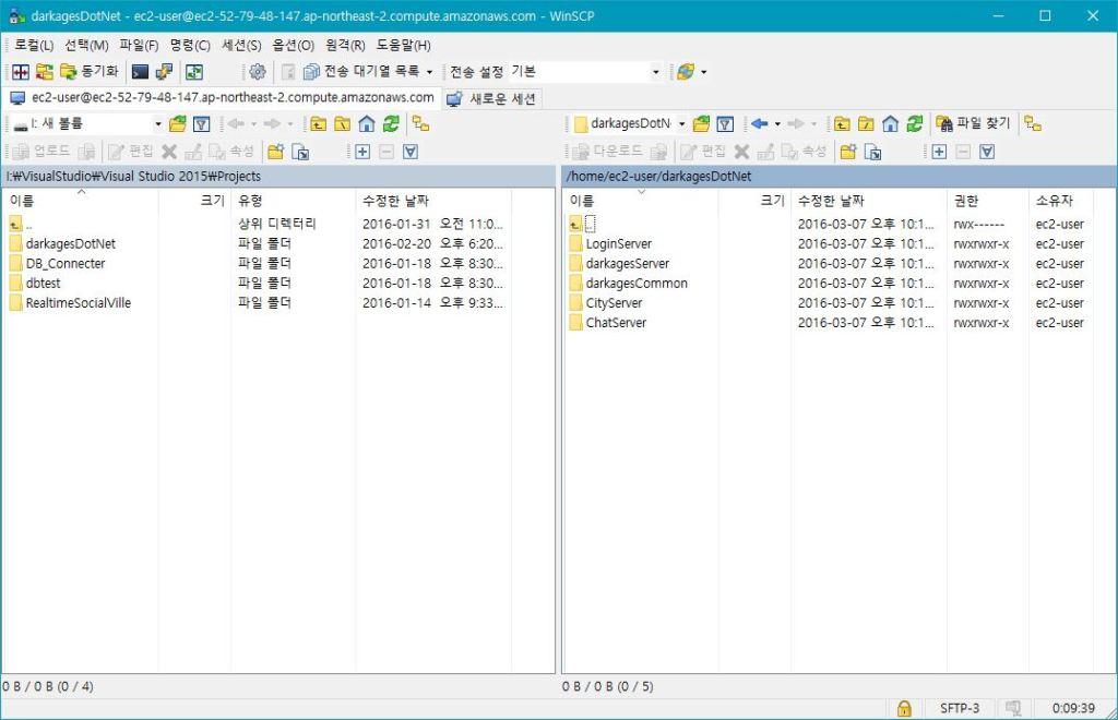 EC2서버에 EXE 서버 프로그램을 올려놓음.