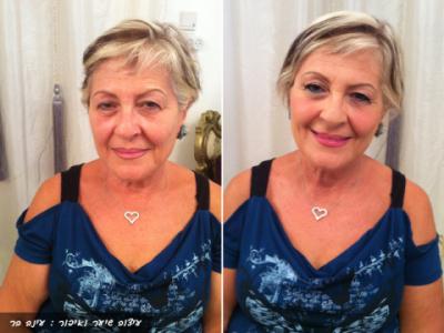 עיצוב שיער ואיפור לאמהות ומלוות | עינב בר