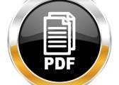 pdf-icon_brpwn_square