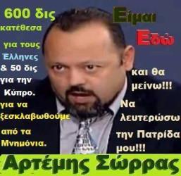 516383-1904085_405790879556757_1052698051_n