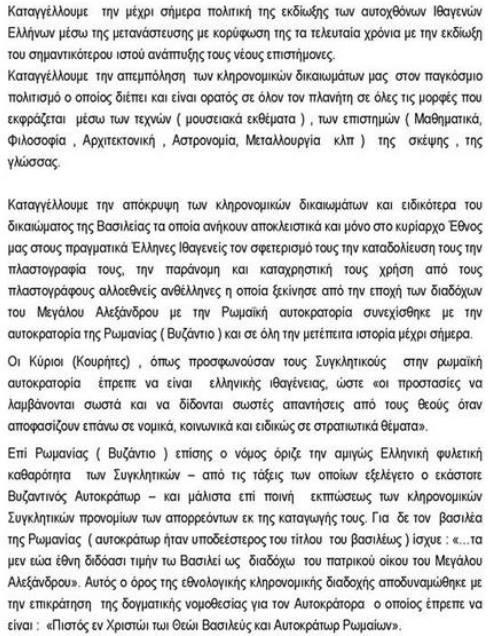 ΑΝΑΓΚΑΣΤΙΚΟ ΔΙΚΑΙΟ 11