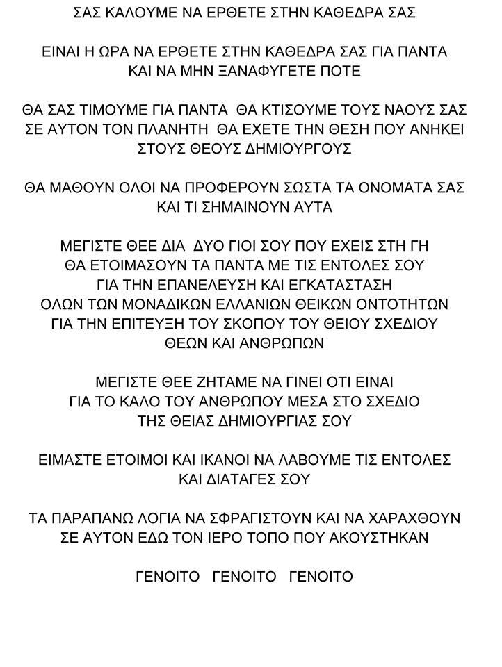 ΔΙΟΣ 3
