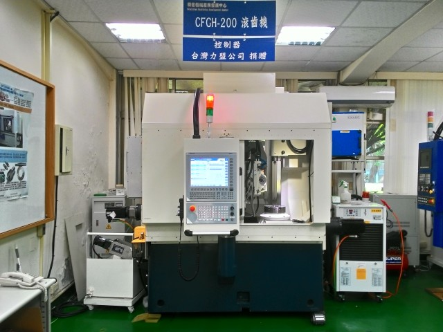 Feng Chia University's gear hobbing machine is equipped with the latest NUM Flexium+ 68 CNC system. (Image courtesy of NUM.)