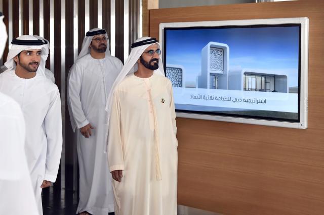 Sheikh Mohammed bin Rashid Al Maktoum unveiling the Dubai 3D Printing Strategy. (Image courtesy of Sheik Mohammed. ae.)