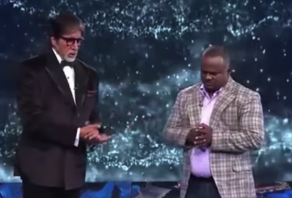 Auto Raja and Amitabh Bachchan