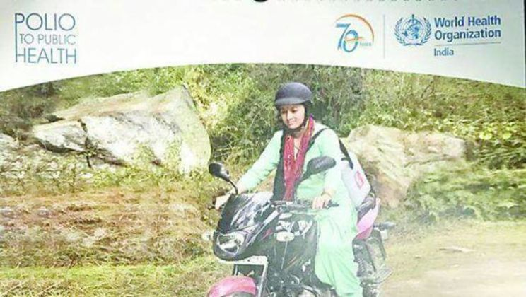 Geeta Verma calendar