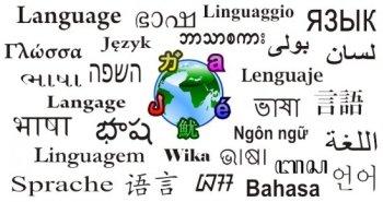 Language.jpg