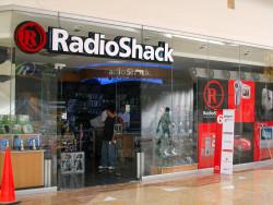 radioshack bankruptcy, radioshack stock price, radioshack rescue strategy, radioshack rebound, can radioshack be saved