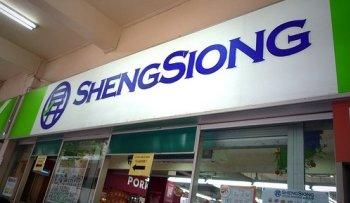 Sheng_Siong_Market.jpg