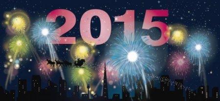2015_Year_Fireworks_skyline_FREE_VECTOR.jpg