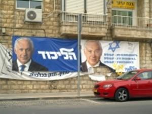 benjamin netanyahu, UN, war crimes, palestinians, conflict, hamas