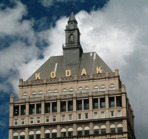 Kodak Headquarters