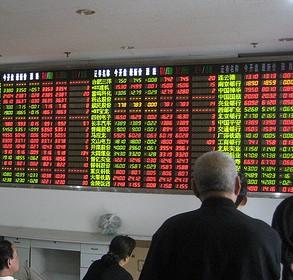 Shanghai Stocks China