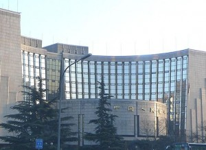 China Central Bank People's