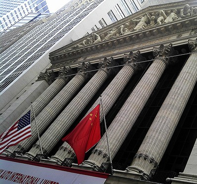China Stocks Trading on Hold Until Fed Meeting