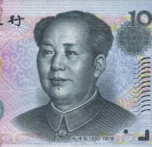 China Stocks RMB